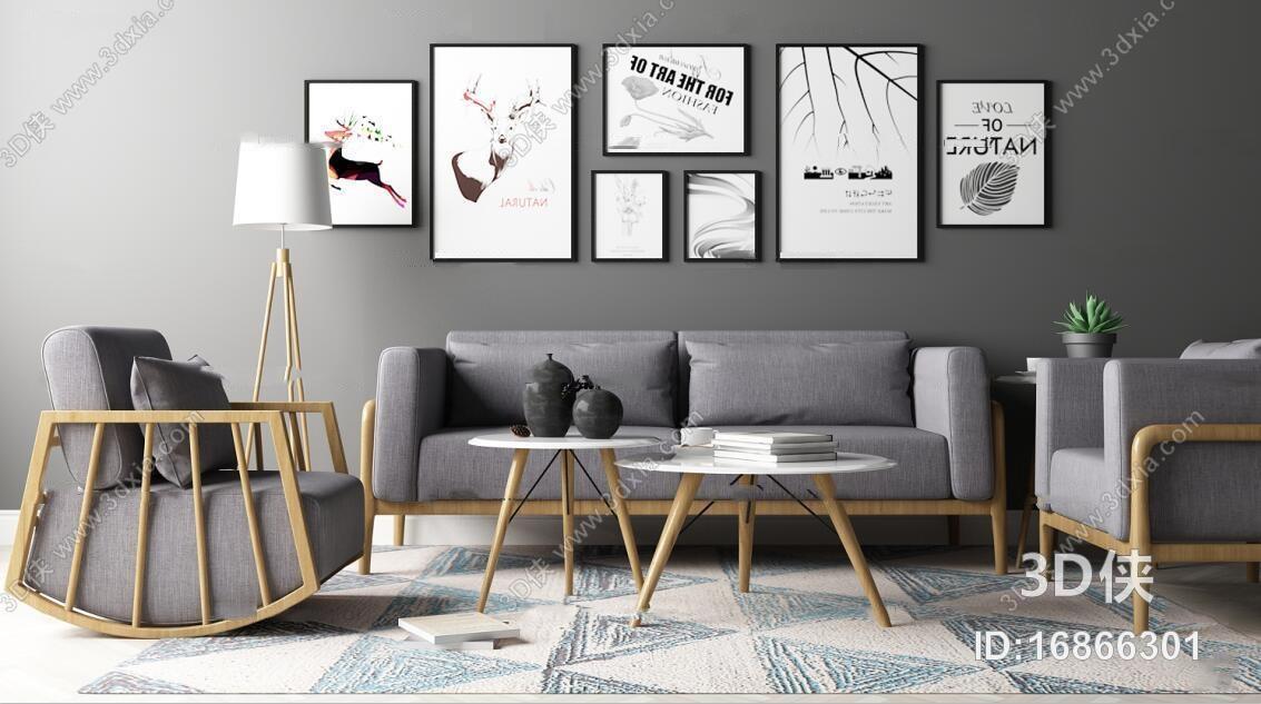 组合沙发效果图素材免费下载,本作品主题是现代北欧沙发茶几装饰画