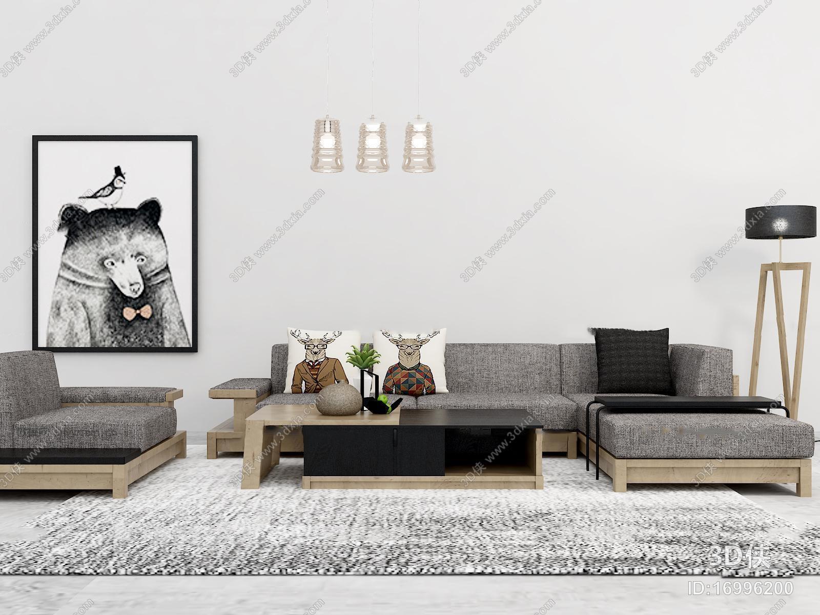 北欧多人转角沙发吊灯装饰画组合3d模型【id:16996200