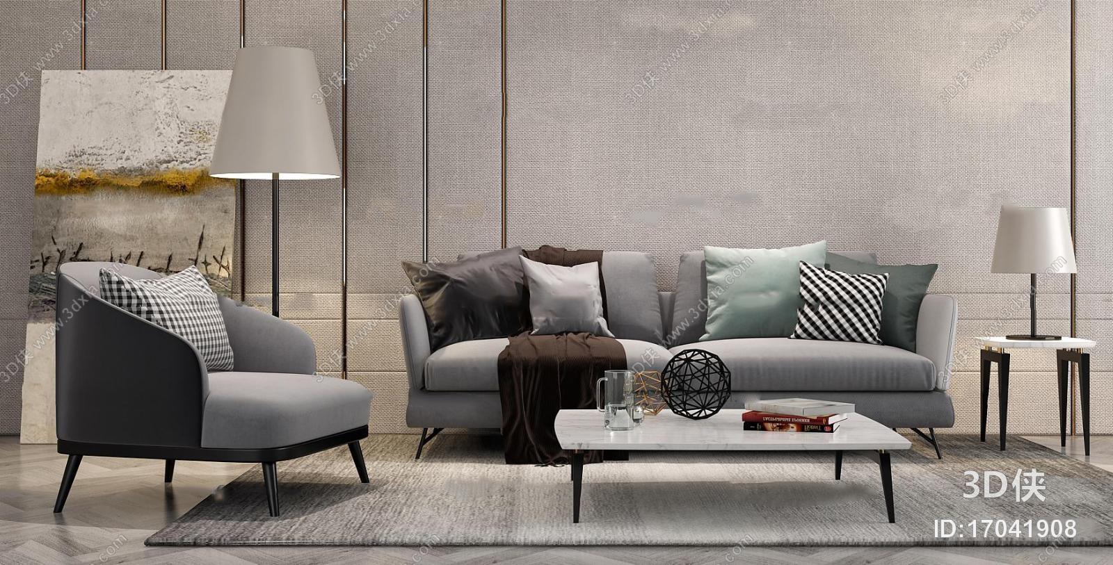 组合沙发效果图素材免费下载,本作品主题是 现代沙发茶几落地灯组合3d