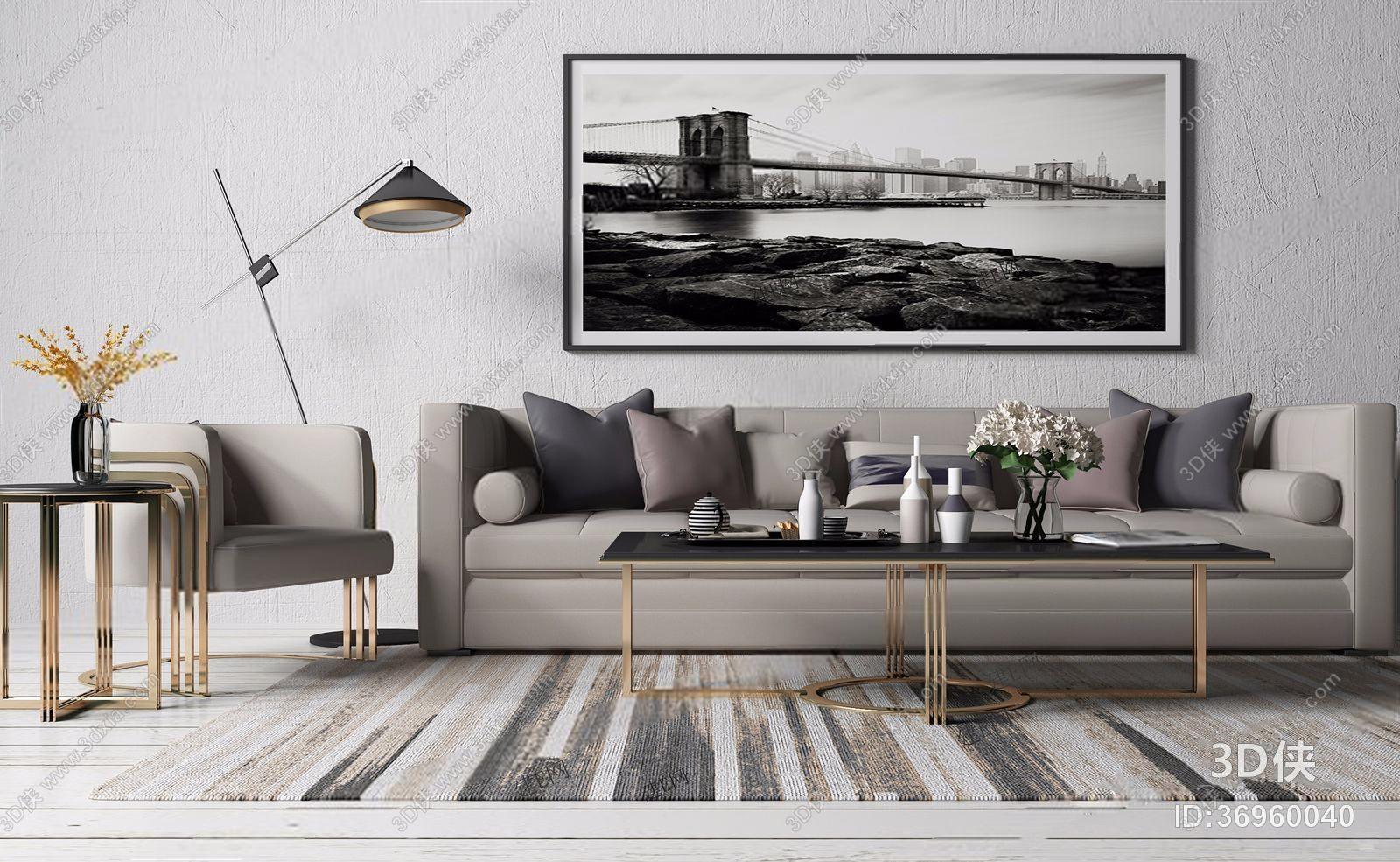 现代沙发组合 现代多人沙发 茶几 边几 单人椅 落地灯 挂画 现代沙发组合