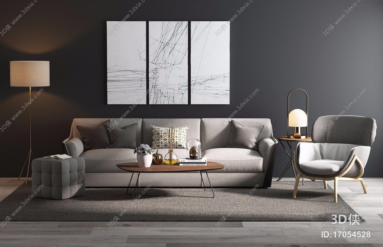 现代沙发组合 现代多人沙发 休闲椅 凳子 茶几 挂画 落地灯 台灯 摆件 饰品
