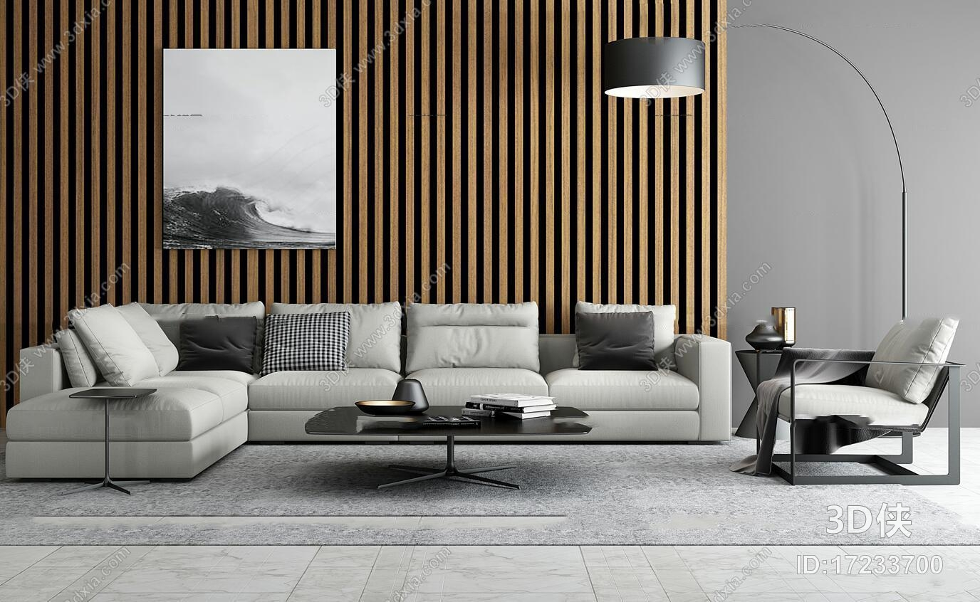 现代转角沙发茶几落地灯摆件组合3D模型
