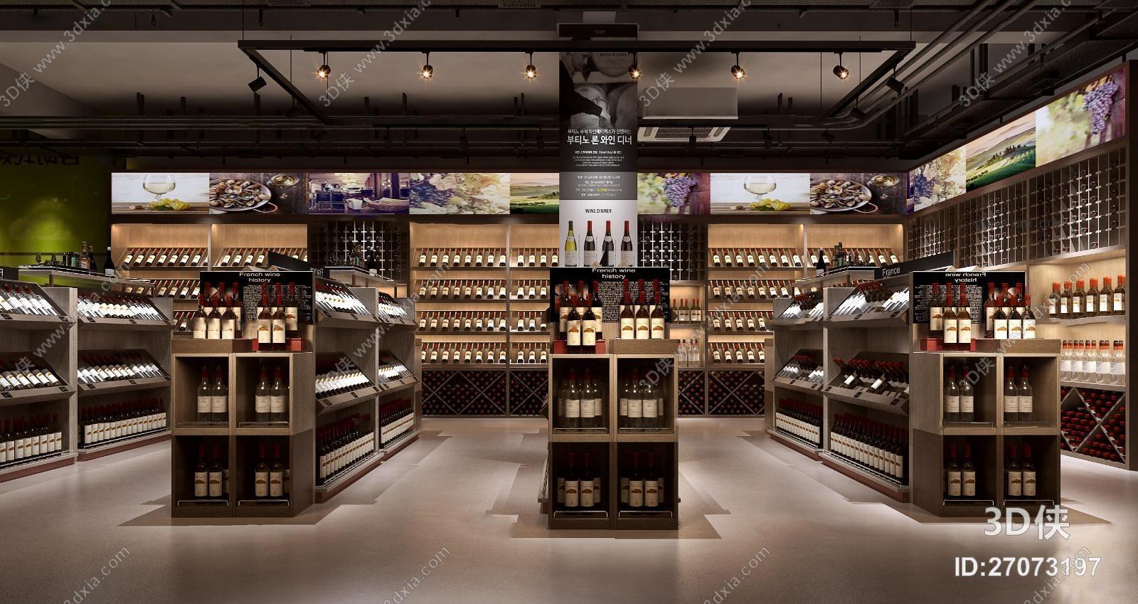 现代商场红酒区3D模型