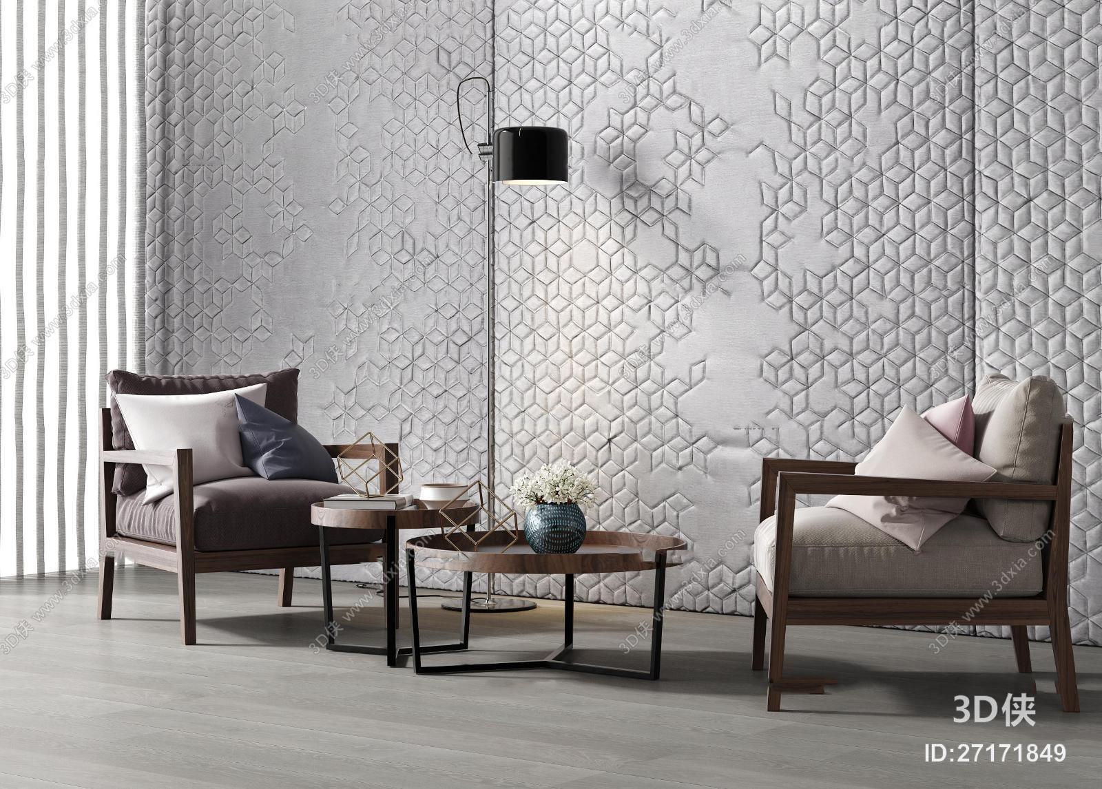 现代沙发椅木茶几组合3D模型