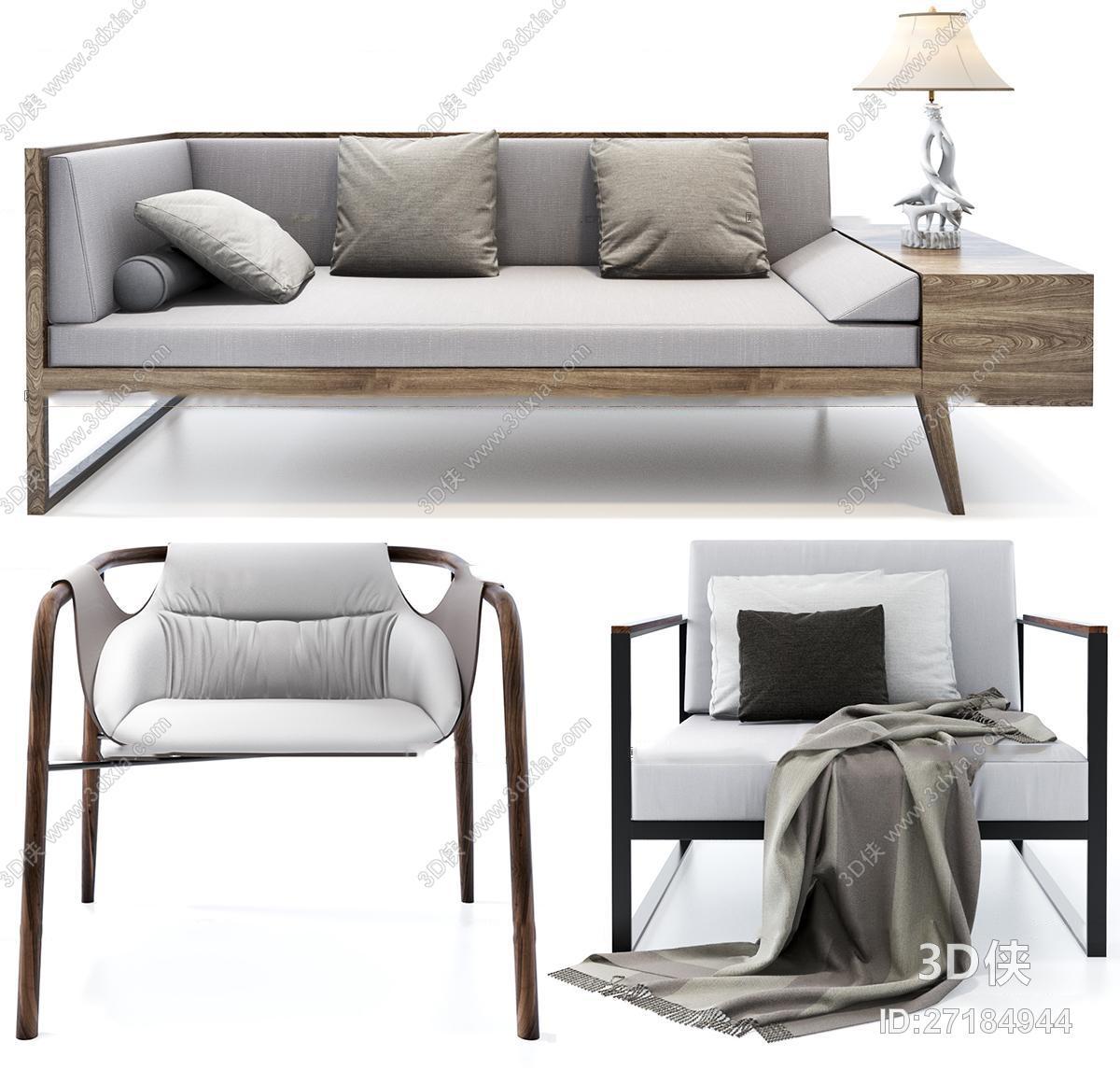 单椅效果图素材免费下载,本作品主题是现代休闲椅沙发台灯组合3d模型