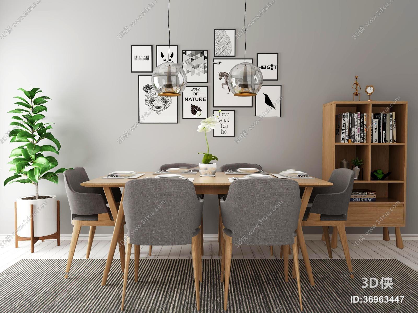 现代餐桌椅书架盆栽组合3D模型
