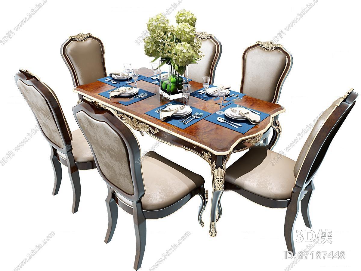 欧式餐桌椅餐具3D模型