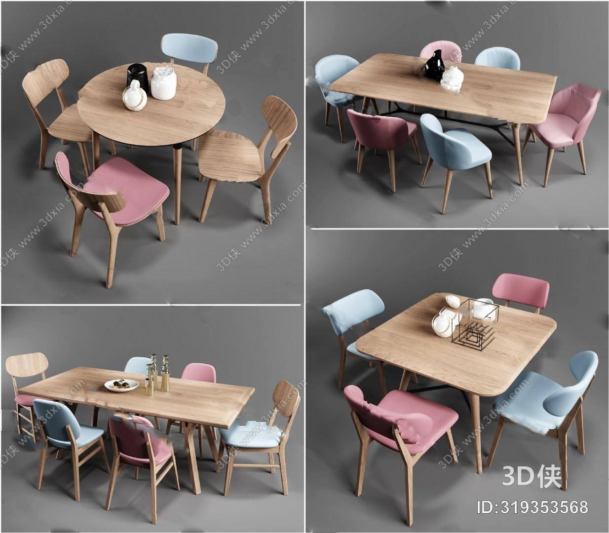 北欧餐桌椅组合3D模型下载