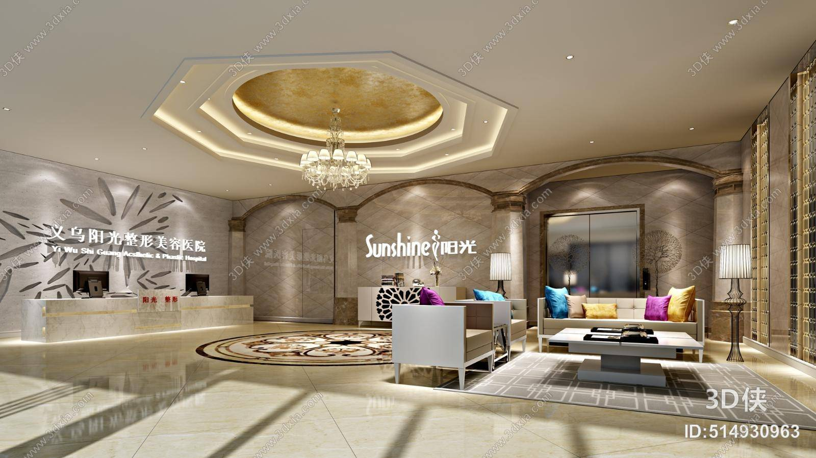现代公司大堂 现代白色沙发茶几组合 经典欧式水晶吊灯 现代金属
