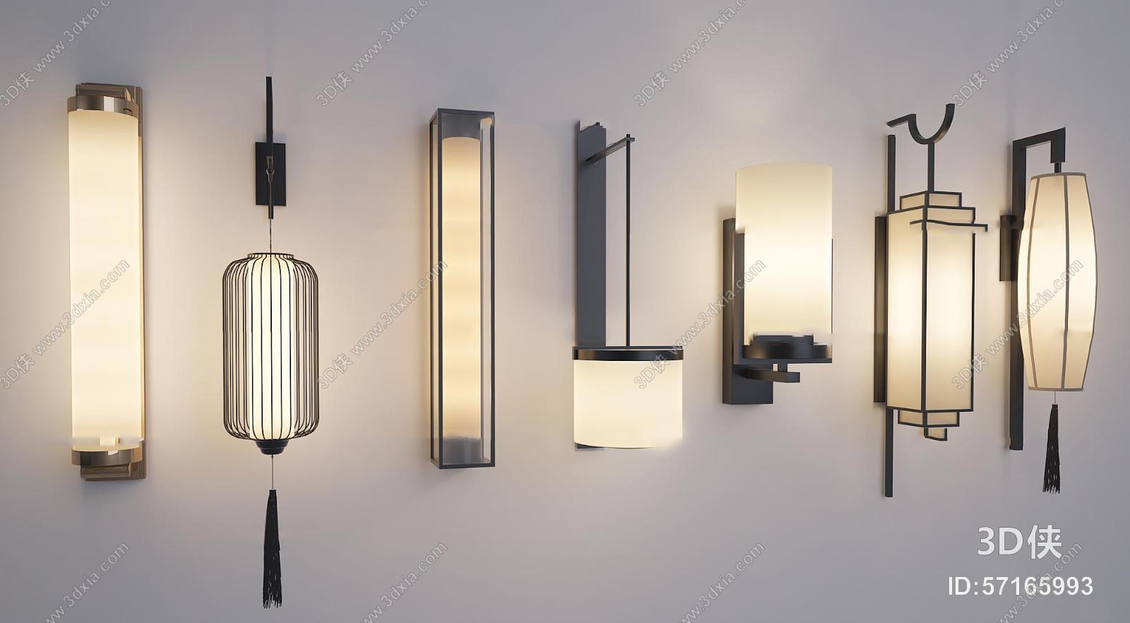 壁灯效果图素材免费下载,本作品主题是新中式壁灯组合3d模型,编号是