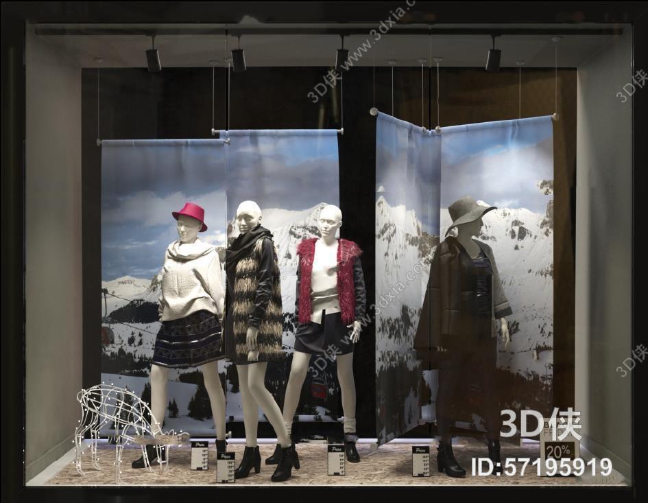 现代商场服装店模特3D模型