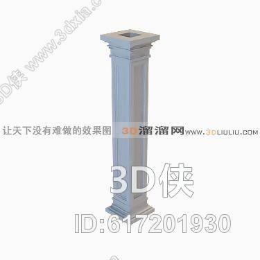 格式是max 2007,建议使用3dmax 2012 软件打开,该柱子图片素材大小是0