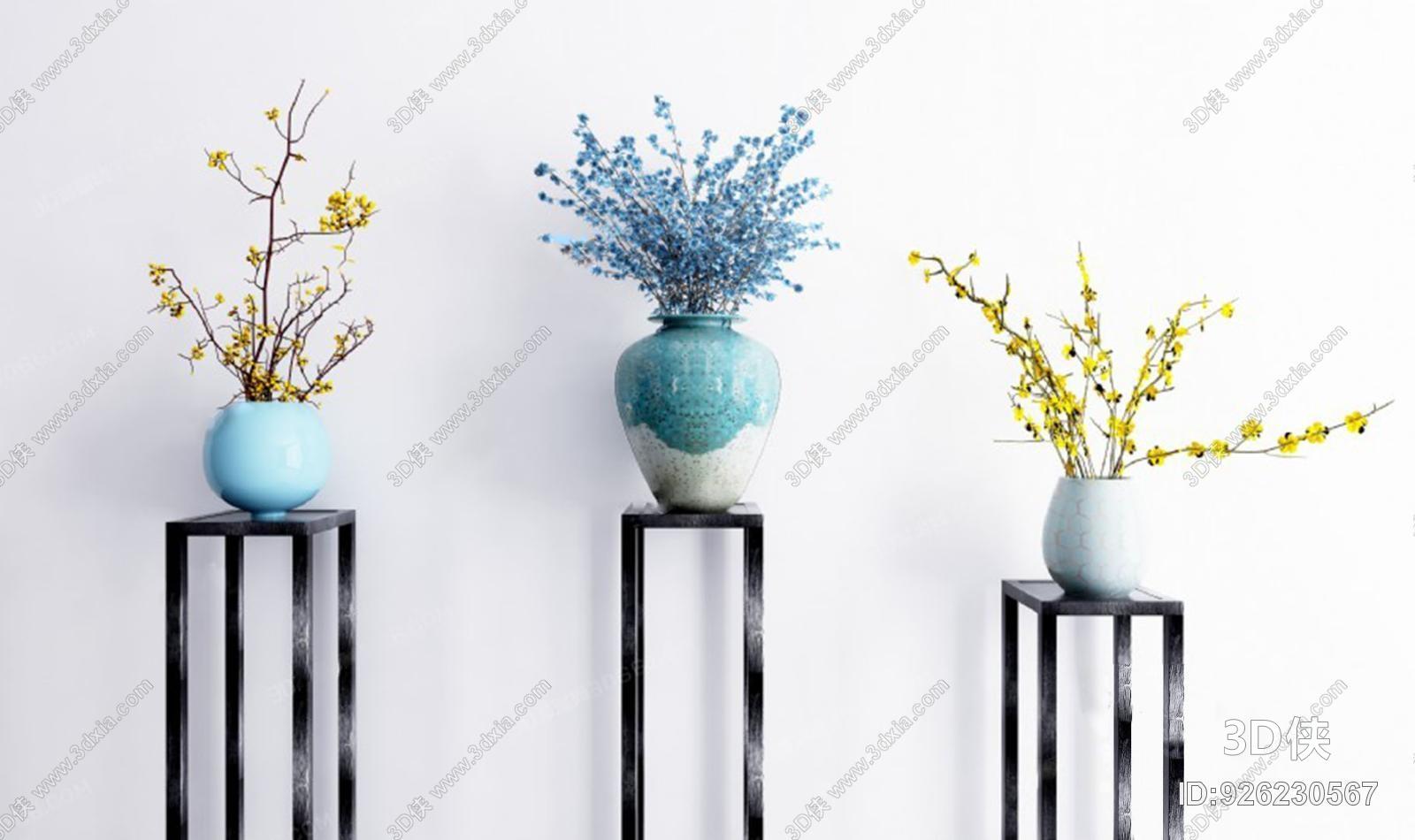 现代花瓶3D模型
