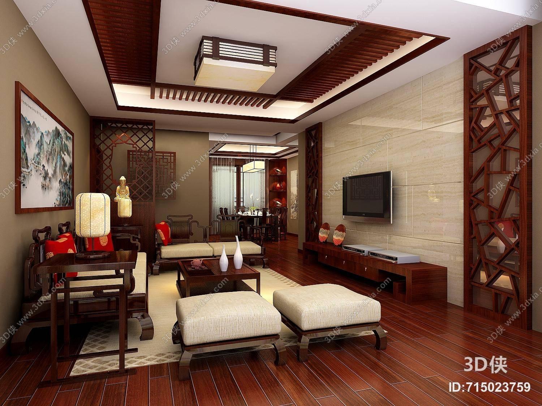 传统中式家居客厅3d模型【id:715023759】