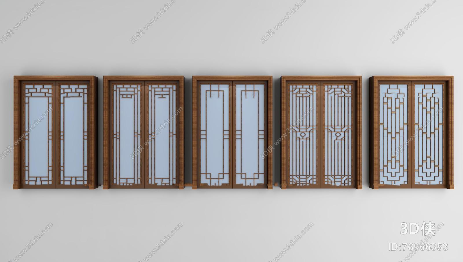 門窗戶效果圖素材免費下載,本作品主題是中式實木門推拉門組合3d模型