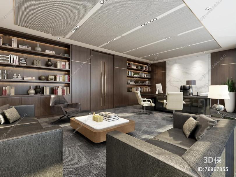 现代总经理办公室接待室3D模型