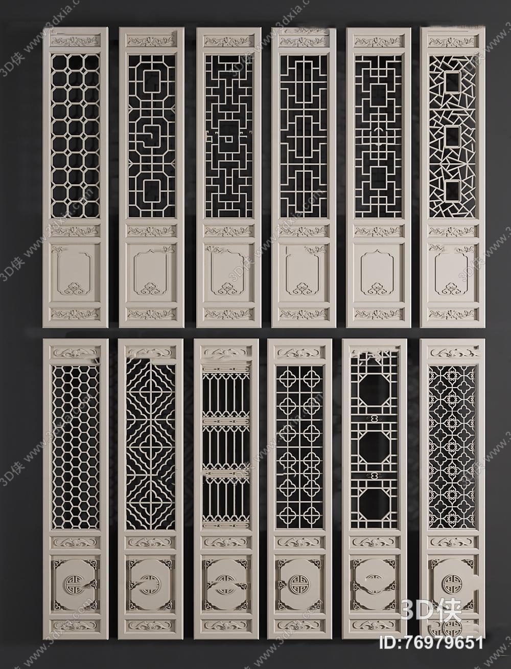 门窗户效果图素材免费下载,本作品主题是中式实木花格门窗组合3d模型