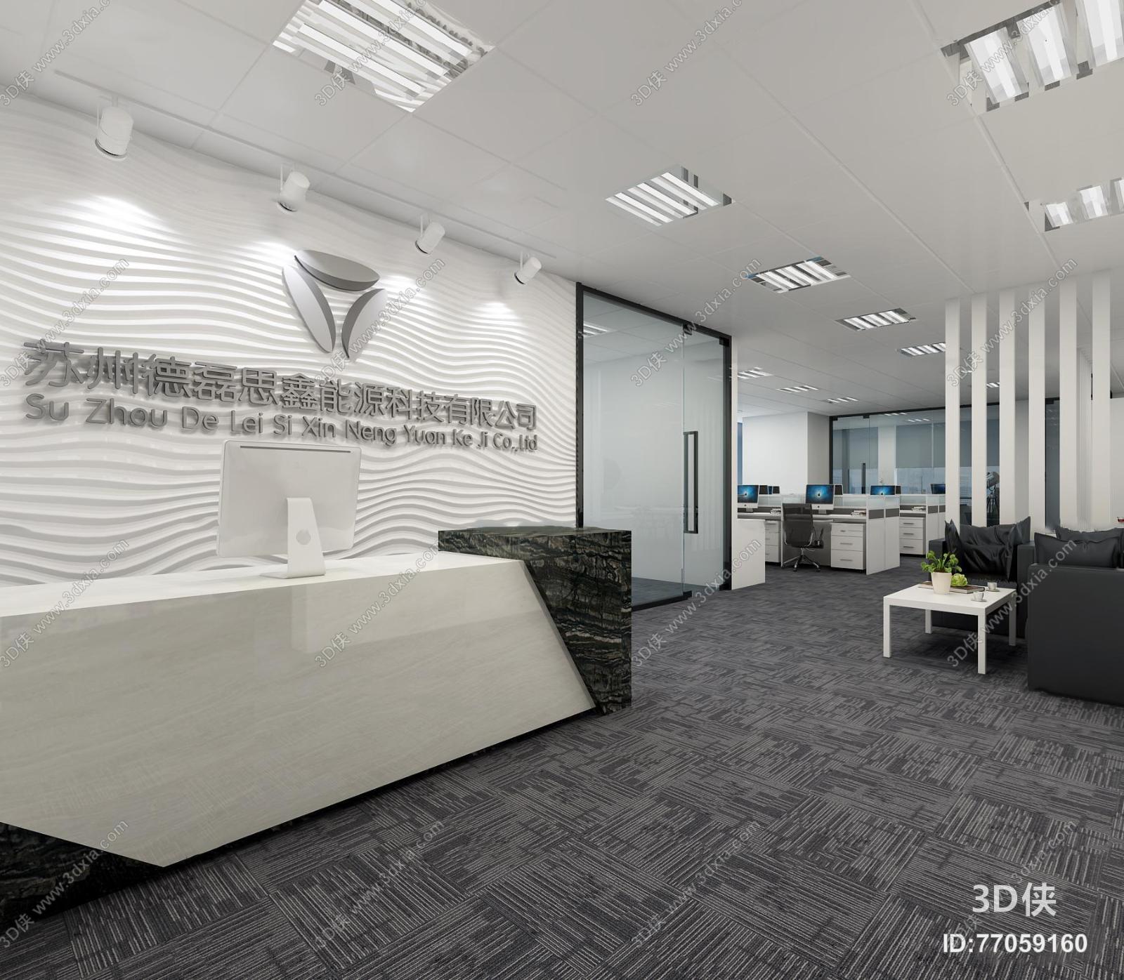现代敞开式办公室前台总经理室3d模型【id:77059160】