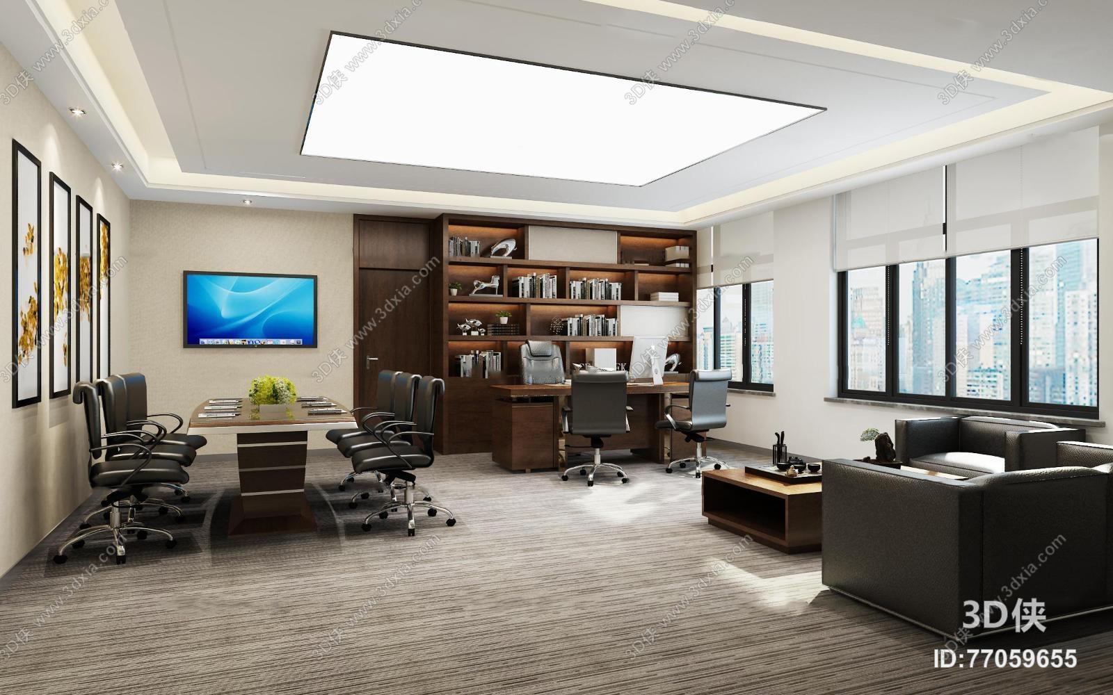 现代总经理办公室会议桌椅3D模型