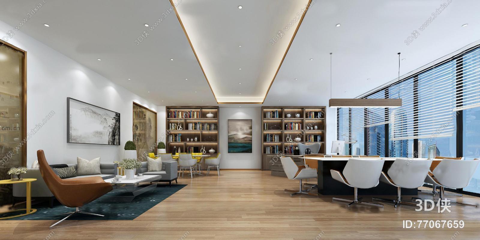 办公空间效果图素材免费下载,本作品主题是现代总经理办公室3d模型