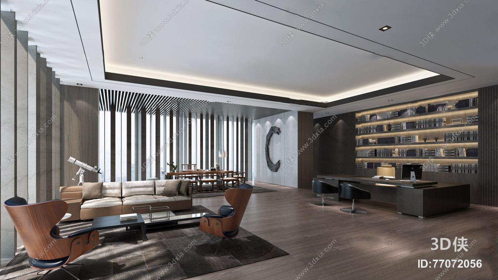 现代总经理办公室接待室3d模型【id:77072056】