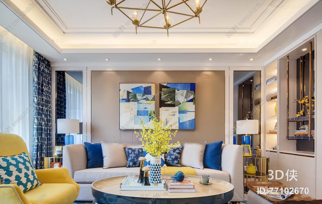 现代沙发茶几装饰架花瓶组合3D模型
