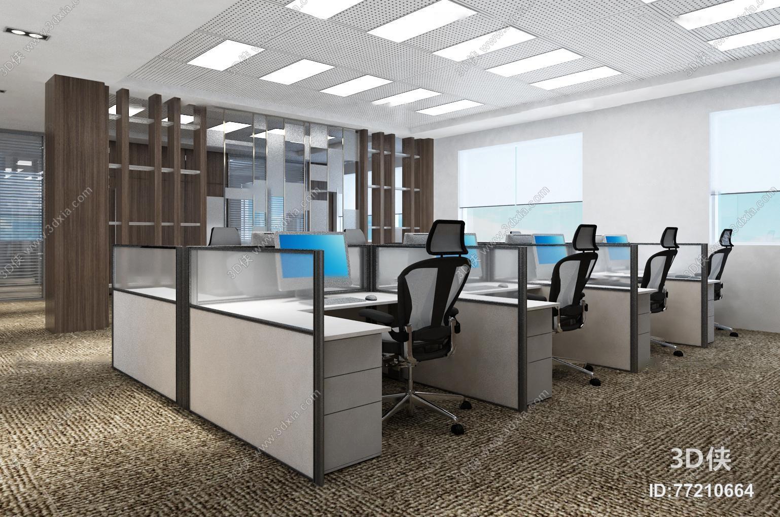 现代办公室洽谈区3D模型