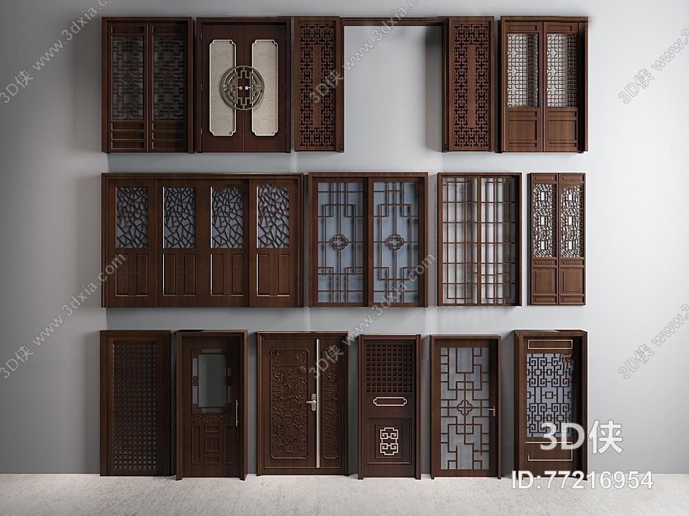 门窗户效果图素材免费下载,本作品主题是中式实木花格门组合3d模型
