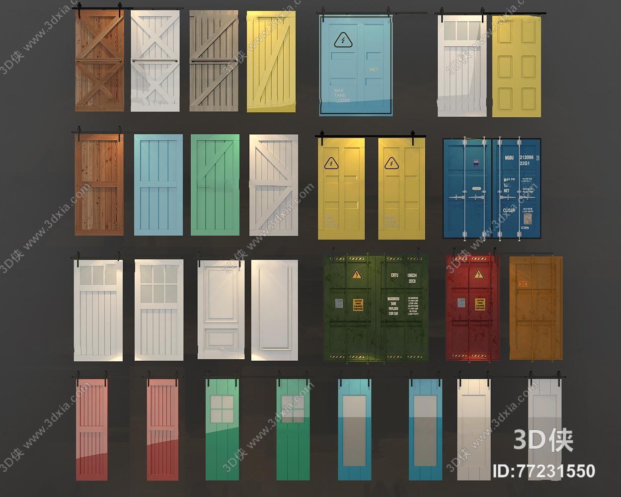門窗戶效果圖素材免費下載,本作品主題是工業風谷倉門移動門集裝箱門