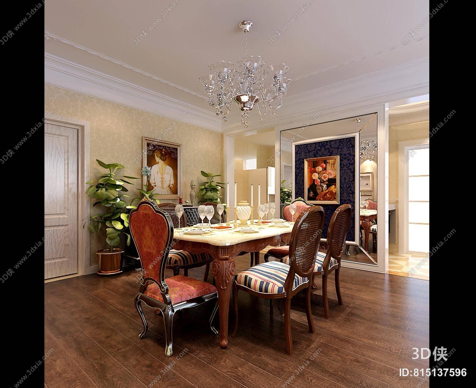 传统美式家居餐厅3d模型【id:815137596】