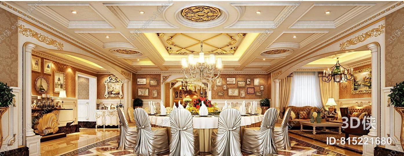 法式别墅餐厅 法式布艺餐桌椅组合 经典欧式透明水晶吊灯