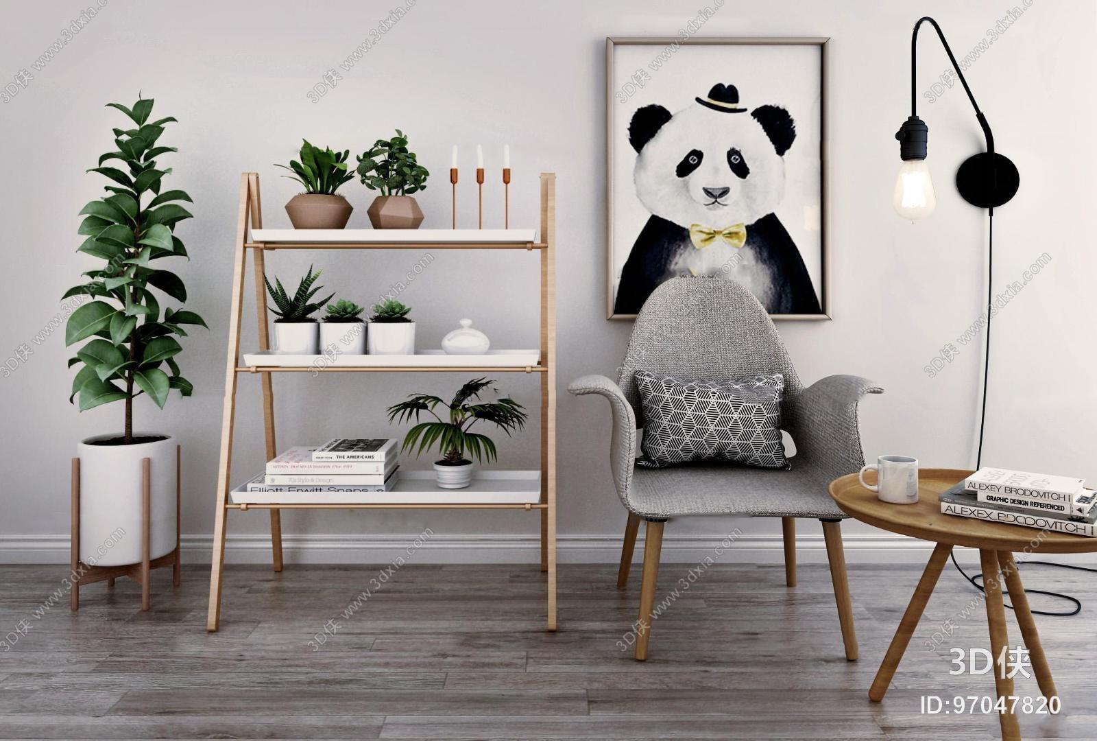 北欧植物装饰架休闲椅装饰画组合3D模型