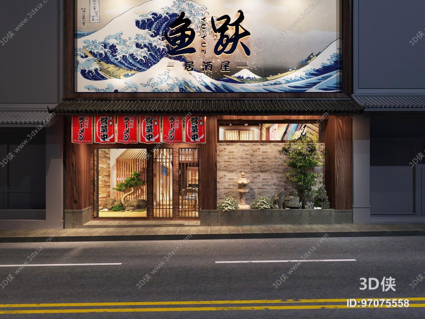 日式寿司店门面3D模型