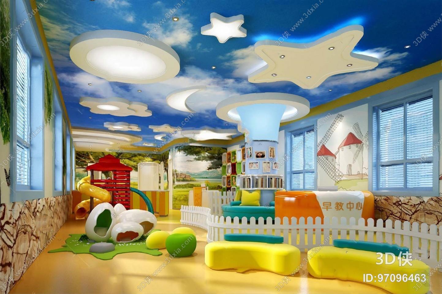 幼儿园 3D模型