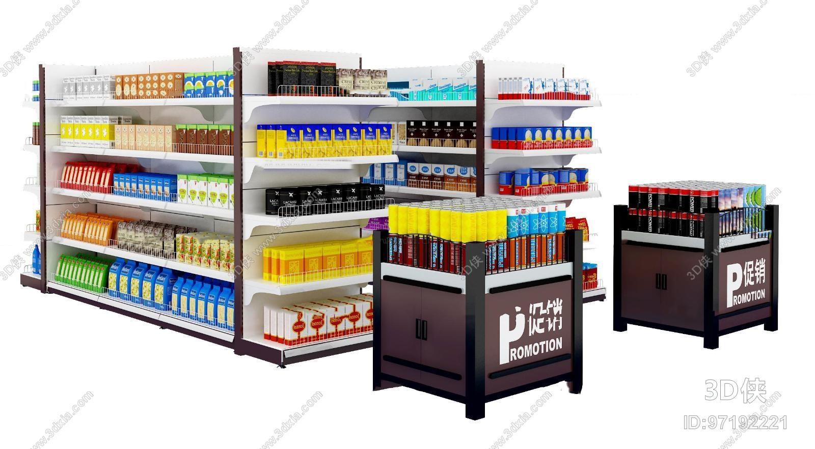 货架效果图素材免费下载,本作品主题是现代超市促销台商品货架3d模型