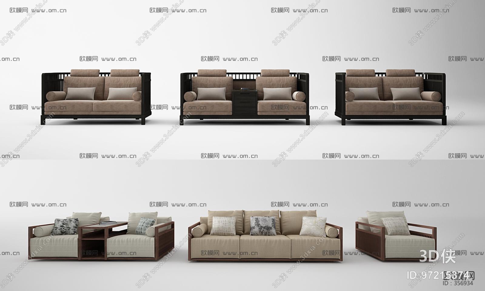 新中式双人沙发组合3d模型【id:97215374】