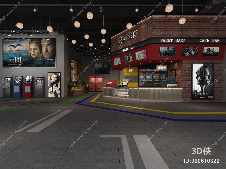 工业风电影院3D模型