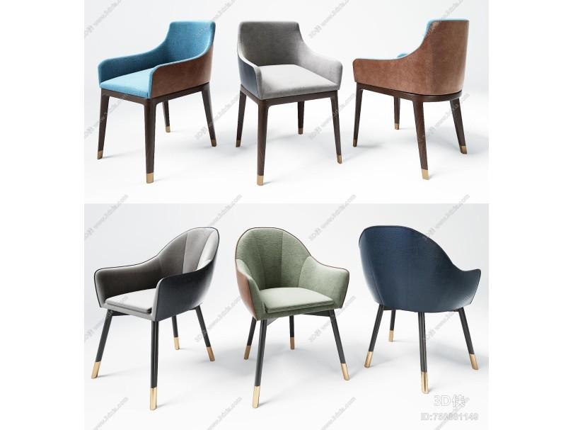 现代轻奢休闲餐厅椅 蓝色餐椅 素雅餐椅