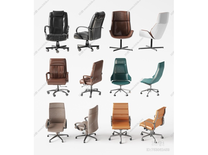 现代办公椅 职员椅 会议椅 老板椅