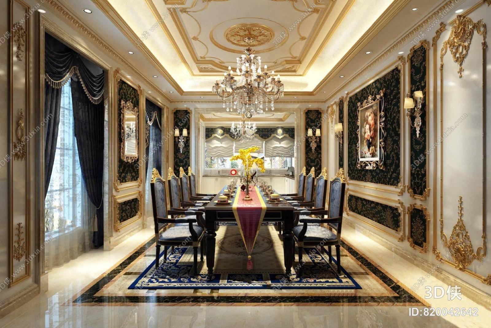 欧式餐厅 餐桌椅组合 窗帘 吊灯