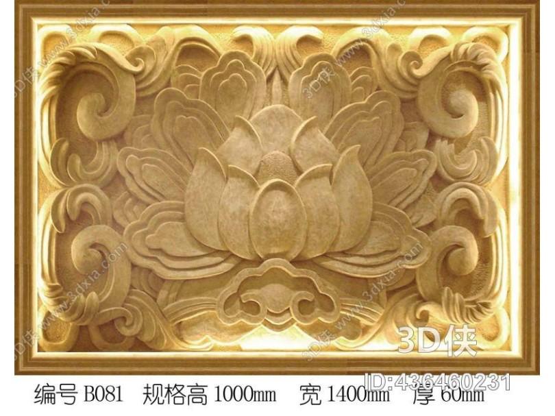 雕花-中式石雕 064