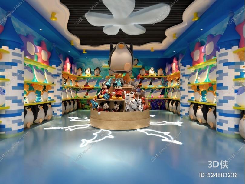 现代玩具店3D模型