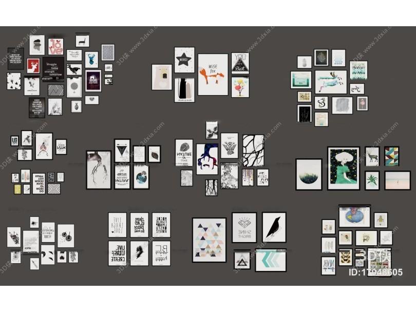 现代简约抽象类装饰组合画3D模型