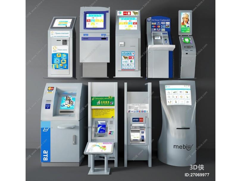 现代自助机ATM取款机3d模型