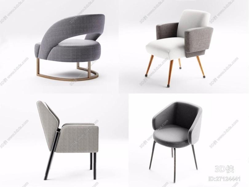 现代沙发椅子组合