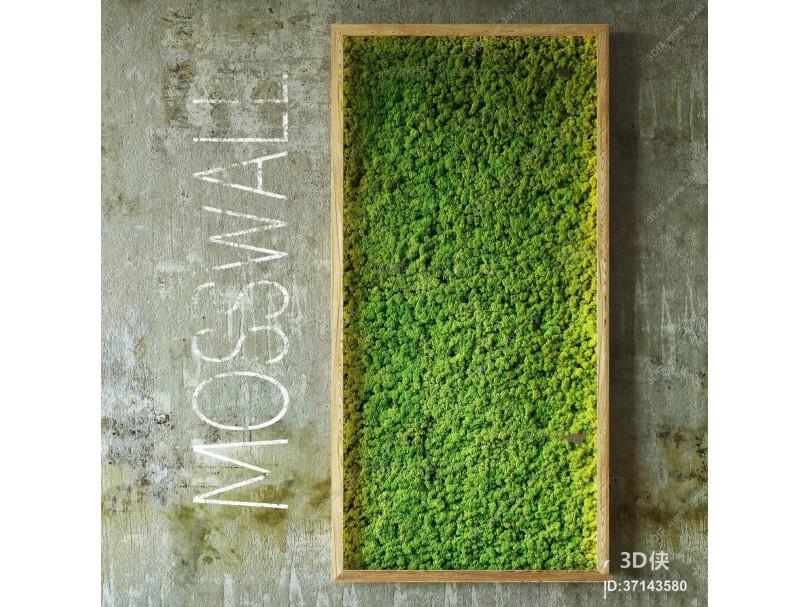 现代绿植背景墙3D模型下载