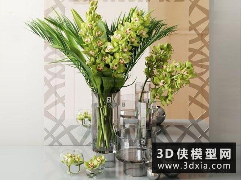 现代植物装饰品组合