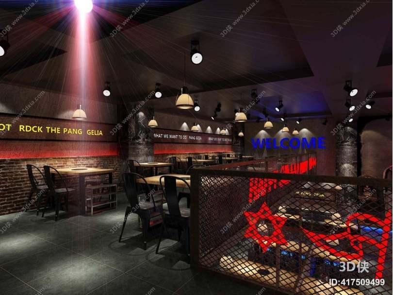 工业风酒吧 工业风黑色铁艺餐桌椅组合