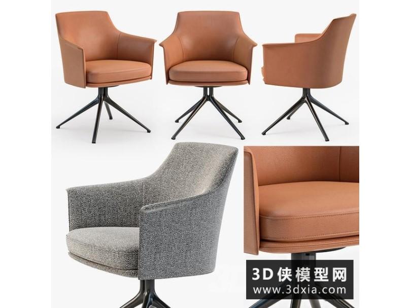 现代旋转椅