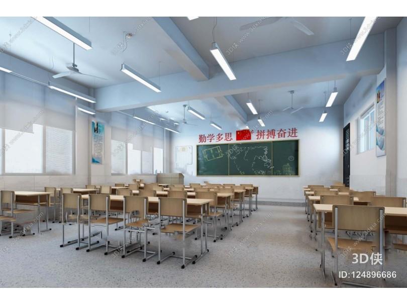 现代教室3D模型